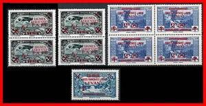 SYRIA 1942 FRANCE LIBRE/LEVANT SC#M2, M3 (blk of 4), MC1 (2 PAIRS) MNH CV$160.00