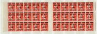 AP135408/ MEMEL STAMPS – MI # 59 - 59-ZW MINT MNH – BLOCK OF 30 – CV 280 $