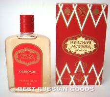 "NOVAYA ZARYA 🌹 NOUVELLE ETOILE ""KRASNAYA MOSKVA/RED MOSCOW"" COLOGNE/100ML/3.4OZ"