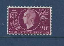 FRENCH WEST AFRICA - B1 - B3 - MH - 1944 - 1950  - COMPLETE  FRENCH ISSUE