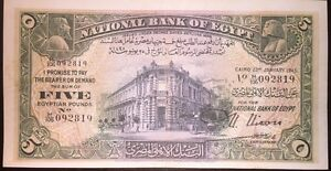 Reproduction Copy Egypt 5 Pounds 1945 Pharaohs National Bank Of Egypt Bank Note