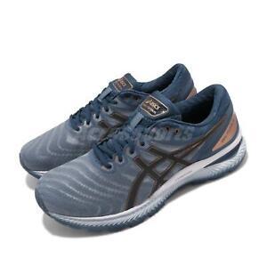 Asics Gel-Nimbus 22 Navy Black Gold Mens Road Running Shoes 1011A680-023
