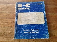 OEM Kawasaki 1982-1983 JS550 Jet Ski Watercraft Service Manual 99963-0051-02