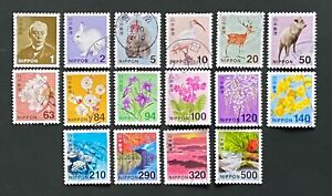 JAPAN Current Definitive stamps 16 Complete used