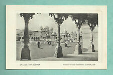 """""""IN COURT OF HONOUR"""" OFFICIAL POSTCARD OF 1908 FRANCO-BRITISH EXHIBITION, LONDON"""