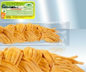 Zopfkäse geräuchert Käse Käse Spezialität ca.110g x10 Stück Adygejskij