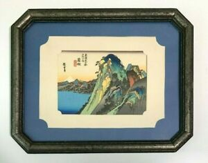 UTAGAWA HIROSHIGE JAPANESE WOODBLOCK PRINT UKIYO-E THE LAKE HAKONE
