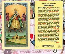 Oracion a la Santisima Virgen de Regla - Spanish - Laminated  Holy Card
