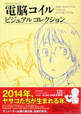 Den-noh Coil A Circle of Children Visual Collection Art Book Cyber Denno Dennou