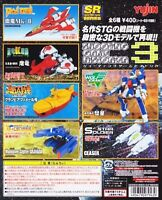 SR Shooting Game Historica 3 Complete Gashapon Set of 6 type Yujin Official Gift