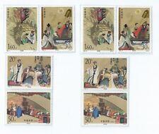 Stamp - China 1992-9 Romance of the Three Kingdoms stamp 4v (2 sets) MNH(CH-145)
