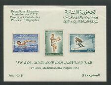 LIBANON LIBANAISE BLOCK 26 SPORT 1964 postfr. ** MNH Tennis Ski Schwimmen m372