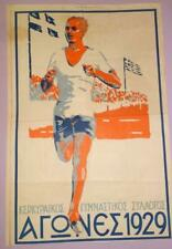 GREECE CORFU SPORTS CLUB ΚΕΡΚΥΡΑΪΚΟΣ ΓΥΜΝΑΣΤΙΚΟΣ ΣΥΛΛΟΓΟΣ RACES BIG POSTER 1929