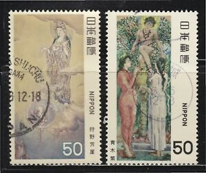 JAPAN 1979 MODERN ART SERIES ISSUE 1 COMP. SET OF 2 STAMPS SC#1359-1360 IN USED