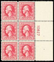 526, Mint 2¢ VF-XF NH Side Plate Block of Six Stamps Cat $450.00 - Stuart Katz