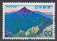 Japan Briefmarke gestempelt 20y Berg Gebirge Vulkan Landschaft Zeichnung / 1413