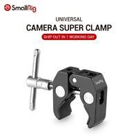 "SmallRig Super Clamp w/ 1/4"" and 3/8"" Thread for Cameras Lights etc- 735"