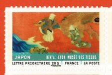 2011-TIMBRE ADHESIF-FRANCE NEUF**TISSUS DU MONDE-JAPON-SUPPORT BLANC-Yv.520a