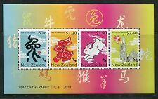 New Zealand 2011 Scott 2349a, Lunar New Year Sheet, Year of the Rabbit, NH