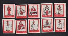 Ancienne série étiquettes allumettes Chine  BN9771 Homme