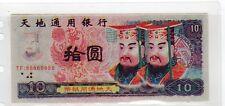"""China Hellbanknote 10 #TF:86869988 (7 1/4"""" X 3 1/8"""") tiny tear top 1993 (KK120)"""
