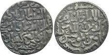 ISLAMIC Seljuks Rum 'Izz al-Din Kay Ka'us II bin Kay Khusraw AR Dirham Good VF