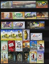 Egypt, 2010, All Commemorative Stamps issued by the Egyptian Post year 2010.