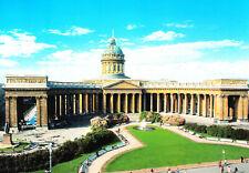 AK, Russland, St. Petersburg, Die Kasaner Kathedrale
