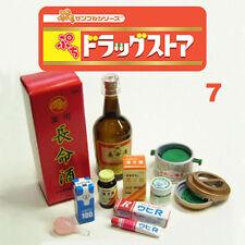 Rare! Re-ment Miniature Drug Store 1 No.7 Grandmother's Medication - Sp Color