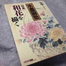 Japanese Suibokuga Sumi-e Brush Painting Art Sample Book No12 Japanese Flowers