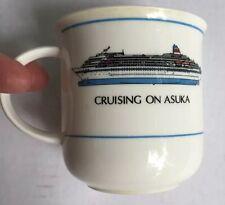 Asuka Cruise Ship Japan Cup/Mug