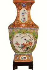 Hand Painted Rectangular Chinese Porcelain Vase with Royal Peacock Design