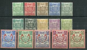ZANZIBAR 1904 ARMS SG210/26 FINE MINT