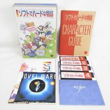 "X68 SOFT DE HARD NA MONOGATARI X68000 5"" 2HD Import Japan Video Game 1907 x68"