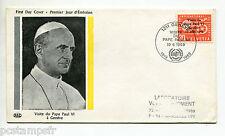 SUISSE - 1969, FDC 1° jour, VOYAGE PAPE PAUL VI, timbre de SERVICE 436