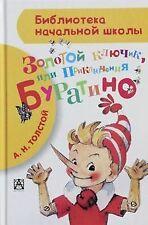 Priklyucheniya Buratino, ili Zolotoy klyuchik | Buch | Zustand gut