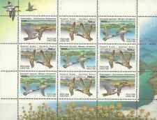 Timbres Oiseaux Russie 6147/9 ** lot 25735