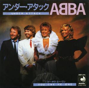 ABBA - Under Attack (Japan 1982) - PROMO