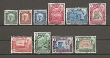 More details for aden/hadhramaut 1942-46 sg 1/11 used cat £48