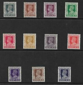 INDIA SG0140-0150 THE 1939-42 GVI SERVICE SET MOUNTED MINT CAT £27