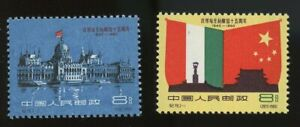 PR China 1960 C78 15th Anniv. of Liberation of Hungary, MNH
