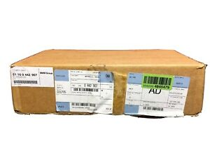 BMW Cover Center Console Carbon Fiber Neppalli textur 51160442907 German #1129