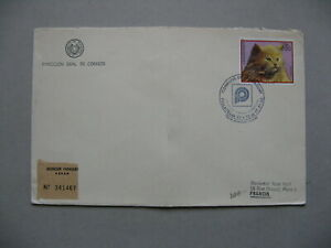 PARAGUAY, R-cover FDC 1982, stamp cat overprinted Philatelia 82