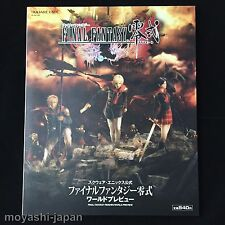 Final Fantasy Type 0 Guide Book 'World Preview' / Japan Game PSP SQUARE ENIX