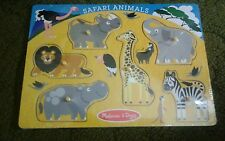 Melissa and Doug  Wooden Safari Puzzle  NEW!