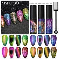 MSRUIOO Glitter 9D Magnetic Cat Eye UV Gel Nail Polish Soak Off Varnish Tool Set