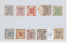 CHINA- SHANGHAI- CASH VALUE- 1st ISSUE-VARIOUS LOT- MINT& USED- VERY GOOD LOT