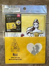KAWAII DAISO JAPAN DISNEY PRINCESS BELLE LETTER SET STATIONERY  *BELLE*