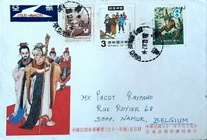TAIWAN CHINA ROC 1982 COVER SENT TO BELGIUM FRANKED WITH MONKEY STAMP & ADD.