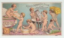 [66076] 1880-1890's TRADE CARD from AYER'S CATHARTIC PILLS (LOWELL, MASS.)